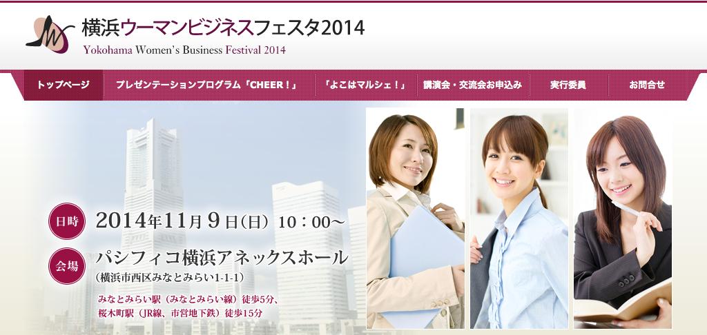 スクリーンショット 2014-09-18 19.45.13