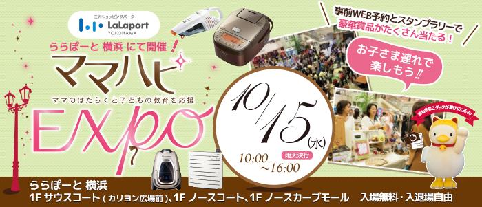 bnr_yokohama_700-1