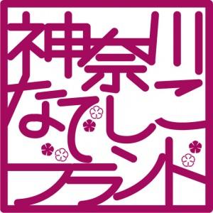 印鑑白ロゴ