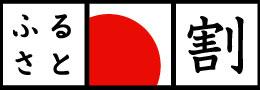 furusatowari_logo