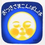 おすすめ絵本紹介vol.4「お