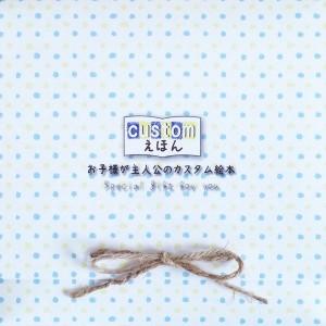 gift_zoom_02_600